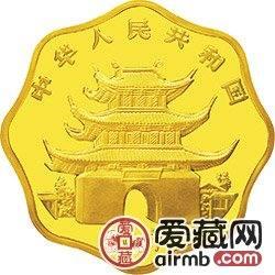 1997中国丁丑牛年金银铂币1/2盎司马晋所绘牛梅花形金币