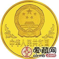 1997中国丁丑牛年金银铂币1盎司黄胄所绘牛金币
