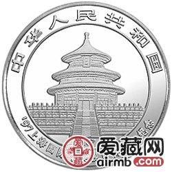 1997上海国际邮票激情图片博览会纪念币1盎司熊猫银币