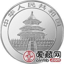 1997版熊猫金银铂及双金属币1/2盎司熊猫银币