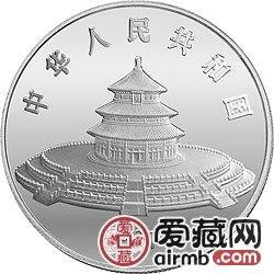 1997版熊猫金银铂及双金属币12盎司熊猫银币