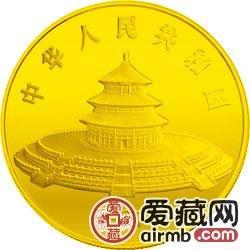 1997版熊猫金银铂及双金属币1公斤熊猫金币