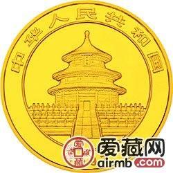 1997版熊猫金银铂及双金属币1/10盎司熊猫金币