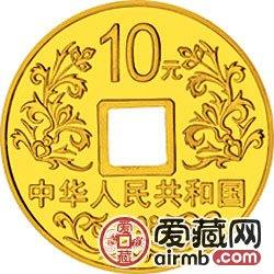 大唐镇库金钱金银币1/10盎司金币