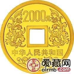 大唐镇库金钱金银币1公斤金币