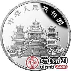 1997版妈祖金银币1盎司妈祖头像银币