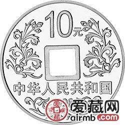 大唐镇库金钱金银币1盎司银币