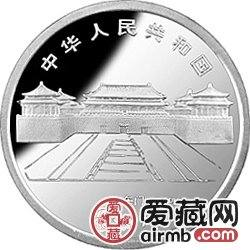 北京故宫博物院金银币1盎司铜狮银币