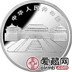 北京故宫博物院金银币1盎司御花园银币