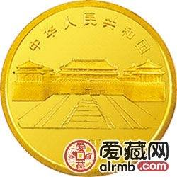 北京故宮博物院金銀幣1/4盎司銅獅金幣