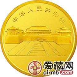 北京故宫博物院金银币1/4盎司乾清宫内景金币