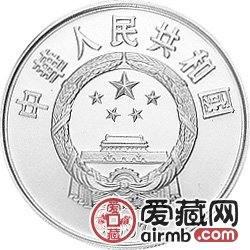 中国丝绸之路金银币22克宴乐图银币