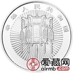 1997年迎春金银纪念币1盎司迎春图银币