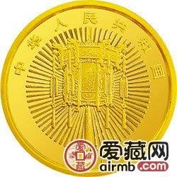 1997年迎春金银币1/10盎司迎春图金币