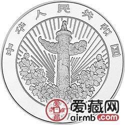 中国传统吉祥图金银币1盎司吉庆有余彩色银币