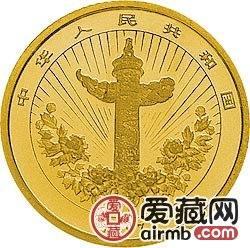 中国传统吉祥图金银币1/20盎司吉庆有余金币