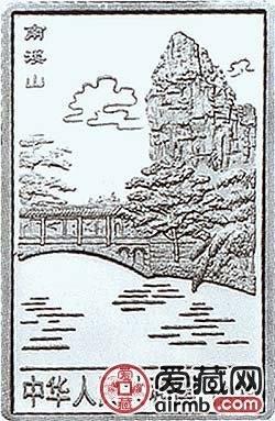 桂林山水金银币2盎司南溪山桂林山水长方形银币