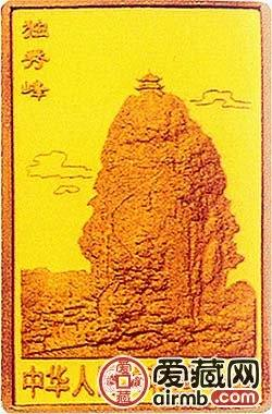 桂林山水金银币1/2盎司独秀峰桂林山水长方形金币