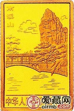 桂林山水金银币1/2盎司南溪山桂林山水长方形激情乱伦