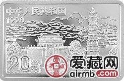 古代名画系列纪念币2盎司宋代张泽端所绘《清明上河图》银币