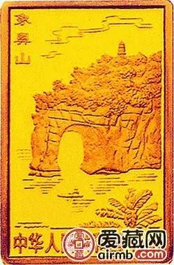 桂林山水金銀幣1/2盎司象鼻山桂林山水長方形金幣