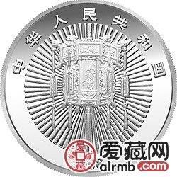 1998年迎春金银币1盎司迎春图银币
