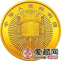 1998年迎春金银币1/4盎司迎春图金币