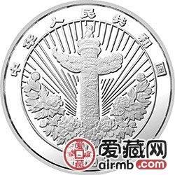 中国传统吉祥图金银币1/2盎司万象更新彩色银币