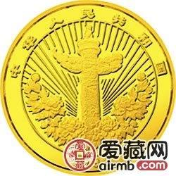 中国传统吉祥图金银币1/10盎司万象更新彩色金币