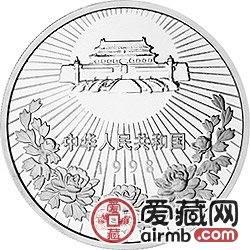 澳门回归祖国金银币5盎司澳门基本法文本银币