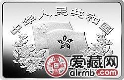 中國香港新貌紀念幣2盎司九龍海景長方形銀幣