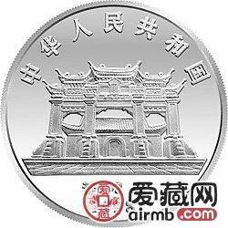 1998年观音纪念币1盎司莲座观音银币