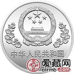 白求恩到达中国60周年纪念币1盎司白求恩头像银币