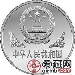 1998中國戊寅虎年金銀鉑幣1盎司虎嘯圖鉑幣