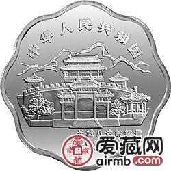 1998中國戊寅虎年金銀鉑幣2/3盎司張善子所繪虎梅花形銀幣