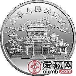 1998中国戊寅虎年金银铂币12盎司胡爽庵所绘虎银币