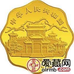1998中国戊寅虎年金银铂币1/2盎司张善子所绘虎梅花形金币