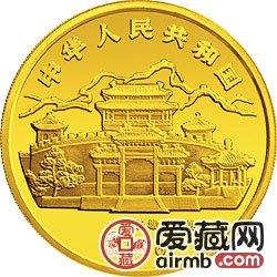 1998中国戊寅虎年金银铂币12盎司胡爽庵所绘虎金币
