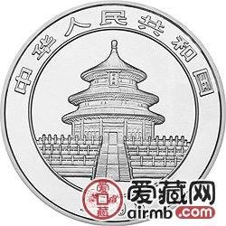 1998版熊猫金银币1/2盎司熊猫银币