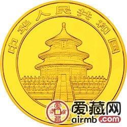 1998版熊猫金银币1/2盎司熊猫金币