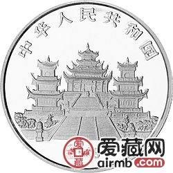1998版妈祖金银币1盎司妈祖头像银币