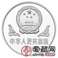 1999中國己卯兔年金銀鉑幣1盎司奔兔鉑幣