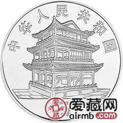 中國京劇藝術彩色金銀幣1盎司京劇《天女散花》梅蘭芳彩銀