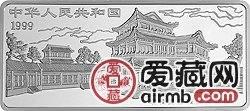 中國京劇藝術彩色金銀幣5盎司《楊門女將》人物造型彩銀幣