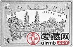 蘇州園林紀念幣1盎司雙塔長方形銀幣