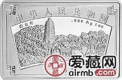 苏州园林纪念币1盎司虎丘塔长方形银币