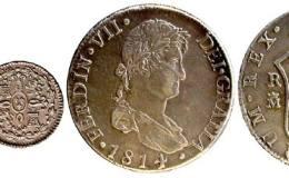 西班牙菲迪南七世银币8里亚尔图文鉴赏