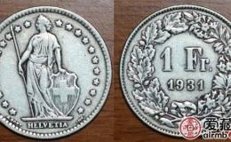 瑞士银币1法郎图文赏析