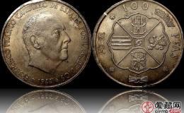 西班牙佛朗哥银币100比塞塔图文鉴赏