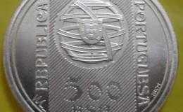 葡萄牙银币500埃斯库多图文解析